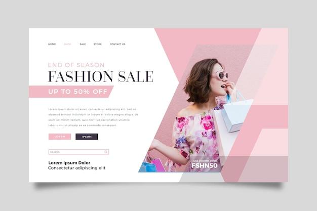 Tema de modelo de web de página de destino de venda de moda