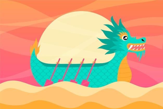 Tema de papel de parede de barcos de dragão zongzi