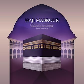 Tema de peregrinação islâmica