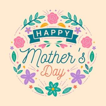 Tema do dia das mães de design plano