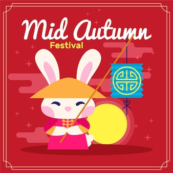 Tema do festival do meio do outono