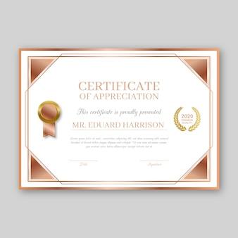 Tema do modelo de certificado de prêmio