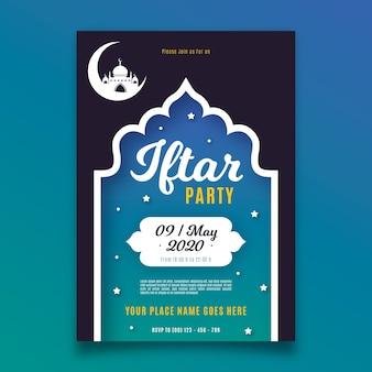 Tema do modelo de convite iftar