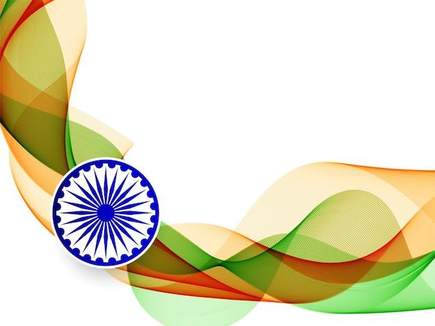 Tema elegante da bandeira indiana com estilo de onda