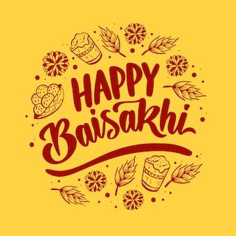 Tema feliz baisakhi desenhado à mão
