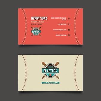 Template baseball cartão de visita