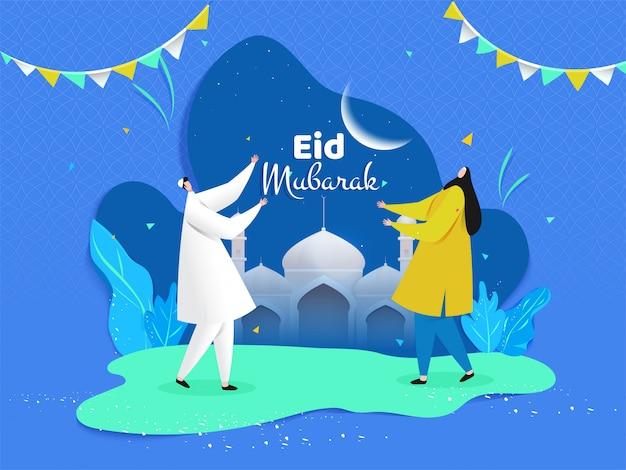 Templo da mesquita e ilustração crescente da lua. eid mubarak. personagem de desenho animado de homem e mulher