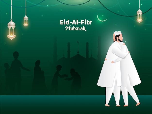 Templo da mesquita e ilustração crescente da lua. eid mubarak. personagem de desenho animado