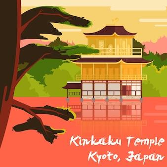 Templo de kinkaku kyoto, japão ilustração de fundo
