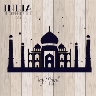 Templo taj majestoso indiano