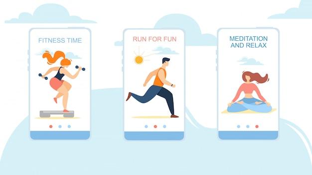 Tempo de fitness, corra por diversão, meditação e relaxe página de aplicativo móvel onboard screen set
