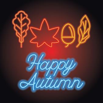 Temporada de outono com efeito de luz de néon. ilustração vetorial