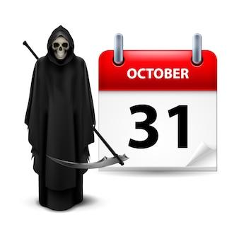 Tenha um halloween muito assustador!