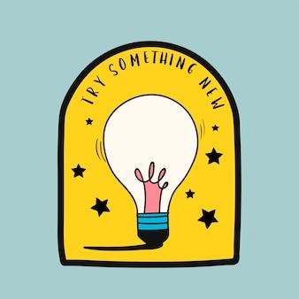 Tente algo novo ilustração citação