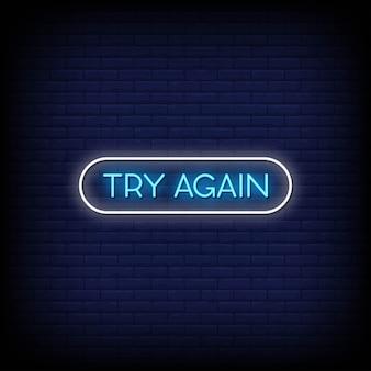 Tente novamente sinais néon estilo texto vector