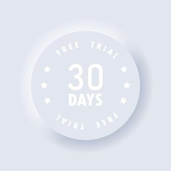 Teste grátis. ícone de teste gratuito de 30 dias. vetor. emblemas de teste gratuito. ícone do certificado. neumórfico. neumorfismo. vetor eps 10