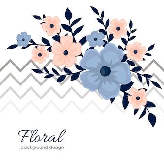 Teste padrão floral fofo na pequena flor.