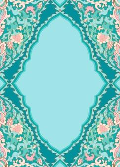 Teste padrão floral turquesa.