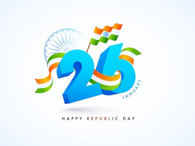Texto azul 26 de janeiro com bandeira indiana ondulada