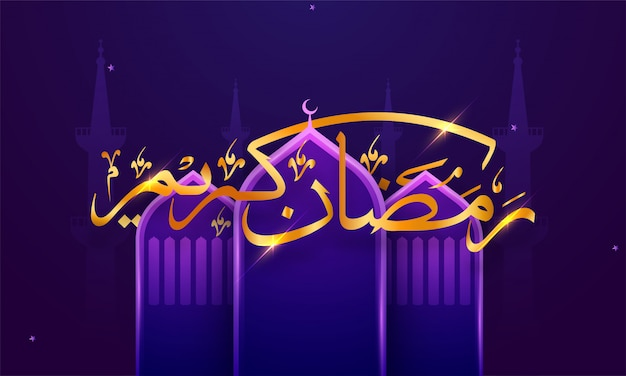 Texto brilhante de caligrafia islâmica árabe de ramadan kareem ou ramaz