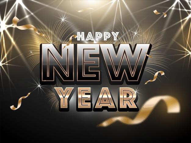 Texto brilhante do cartaz de feliz ano novo em raios de iluminação preto e dourado.