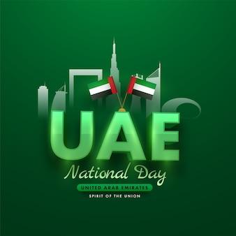 Texto brilhante dos emirados árabes unidos com bandeiras nacionais e arquitetura famosa ou monumentos sobre fundo verde.