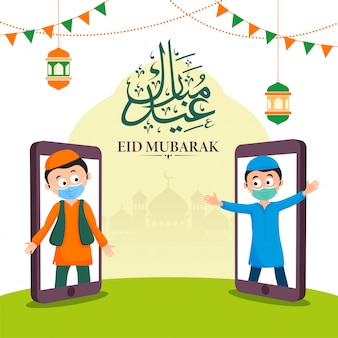 Texto caligráfico islâmico árabe eid mubarak, meninos muçulmanos usando máscara, desejando um ao outro de plantão. conceito de eid mubarak durante o covid-19.