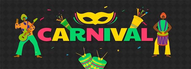 Texto colorido de carnaval com máscara, popper de festa e brasileiro.