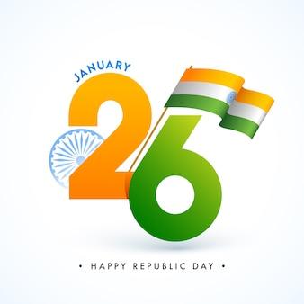 Texto com roda de ashoka e bandeira ondulada indiana em fundo branco para feliz dia da república.