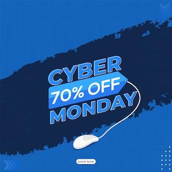 Texto da cyber monday com 70% de desconto na etiqueta