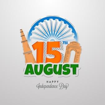 Texto de 15 de agosto com roda de ashoka e famoso monumento da índia em fundo branco para feliz dia da independência.