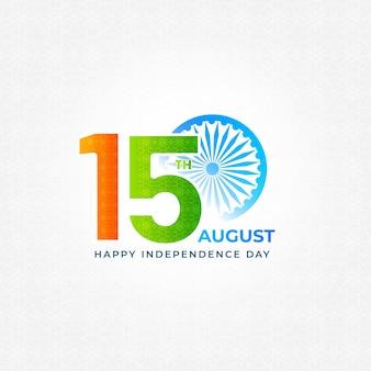 Texto de 15 de agosto com roda de ashoka em fundo geométrico sagrado branco para feliz dia da independência.