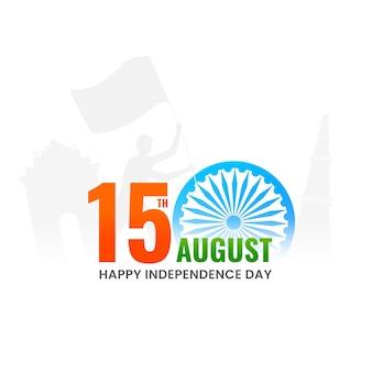 Texto de 15 de agosto com roda de ashoka, silhueta humana segurando a bandeira e o famoso monumento da índia sobre fundo branco.