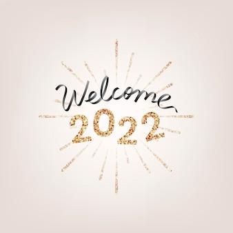 Texto de boas-vindas de ano novo com glitter dourados de 2022, tipografia estética em vetor de fundo dourado