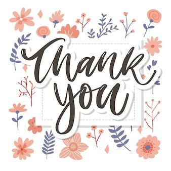 Texto de carta de flores de cartão de agradecimento fofo