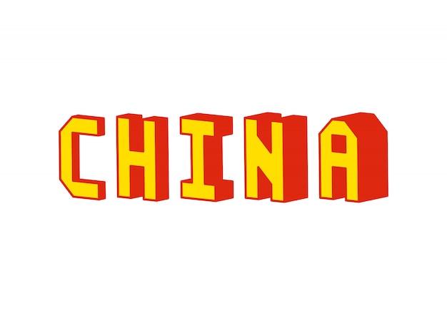 Texto de china com efeito 3d isométrico