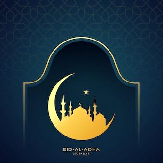 Texto de eid al-adha mubarak com lua crescente, uma estrela e mesquita sobre fundo azul padrão árabe.