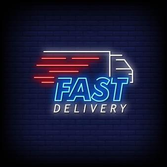 Texto de estilo de letreiros de néon de logotipo de entrega rápida