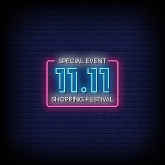 Texto de estilo de letreiros de néon para eventos especiais