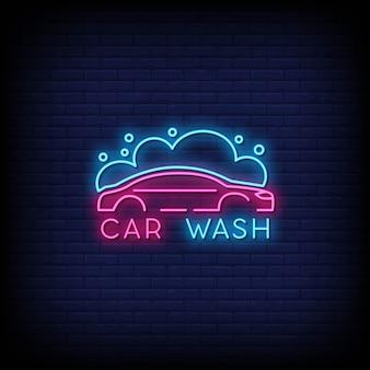 Texto de estilo de letreiros de néon para lavagem de carros
