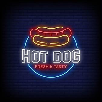 Texto de estilo de sinais de néon de cachorro-quente