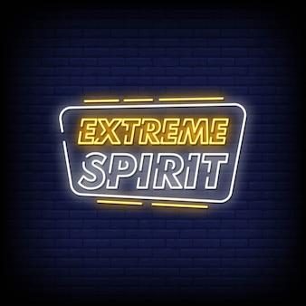 Texto de estilo de sinais de néon de espírito extremo
