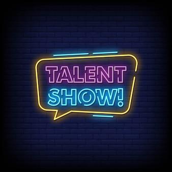 Texto de estilo de sinais de néon de exibição de talentos