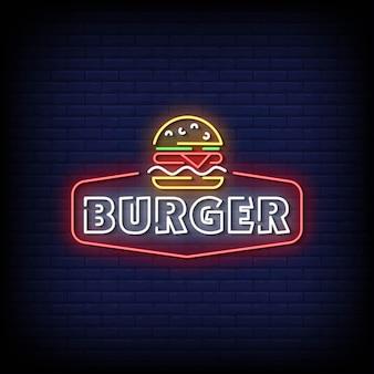 Texto de estilo de sinais de néon de hambúrguer