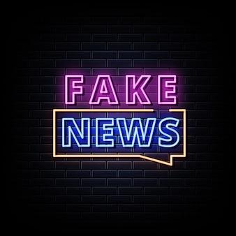 Texto de estilo de sinais de néon de notícias falsas