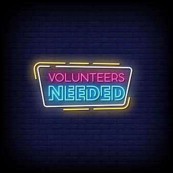 Texto de estilo de sinais de néon necessários para voluntários