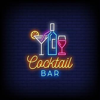 Texto de estilo de sinais de néon para cocktail bar