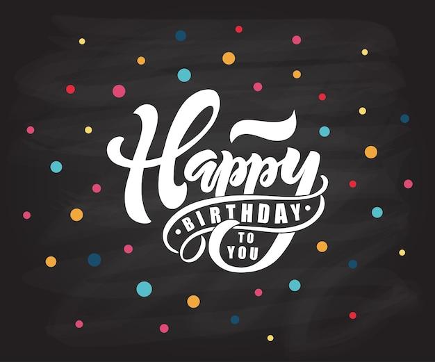 Texto de feliz aniversário como emblema / etiqueta / ícone de aniversário. modelo de cartão / convite / banner de feliz aniversário. fundo de aniversário. cartaz de tipografia de letras de feliz aniversário. ilustração vetorial eps 10