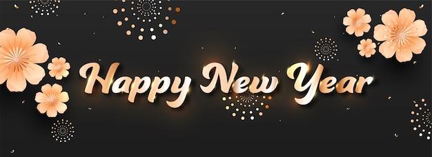 Texto de feliz ano novo com efeito de luz
