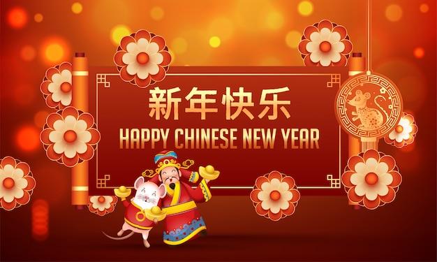 Texto de feliz ano novo dourado em língua chinesa em papel pergaminho com rato dos desenhos animados, segurando lingotes